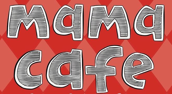 MamaCafe-logo